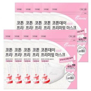 코튼데이 마스크 소형 [무료배송] (KF80) 10P (유아 어린이용)