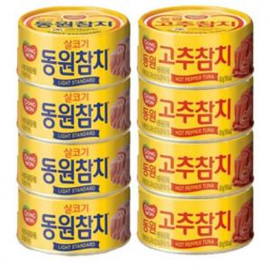 동원 참치 8개 (100g)(고추참치 4 & 스탠다드참치 4)