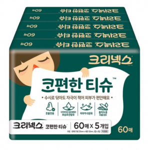 크리넥스 여행용티슈 코편한티슈 5개입 (60매)