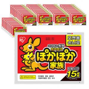 따뜻한 겨울 캉가루 포캣용 핫팩 (50개) 지속시간 15시간