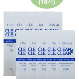 클린투클린 휴대용 손소독제 (80ml) 10개